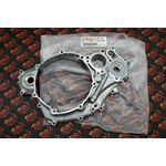 NEW Yamaha 2008 YFZ450 clutch case inner side cover YFZ 450 2004-2009 oil mod